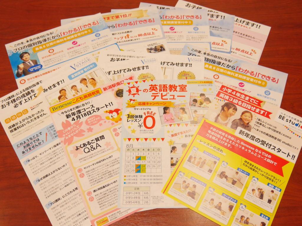 出版・印刷事業