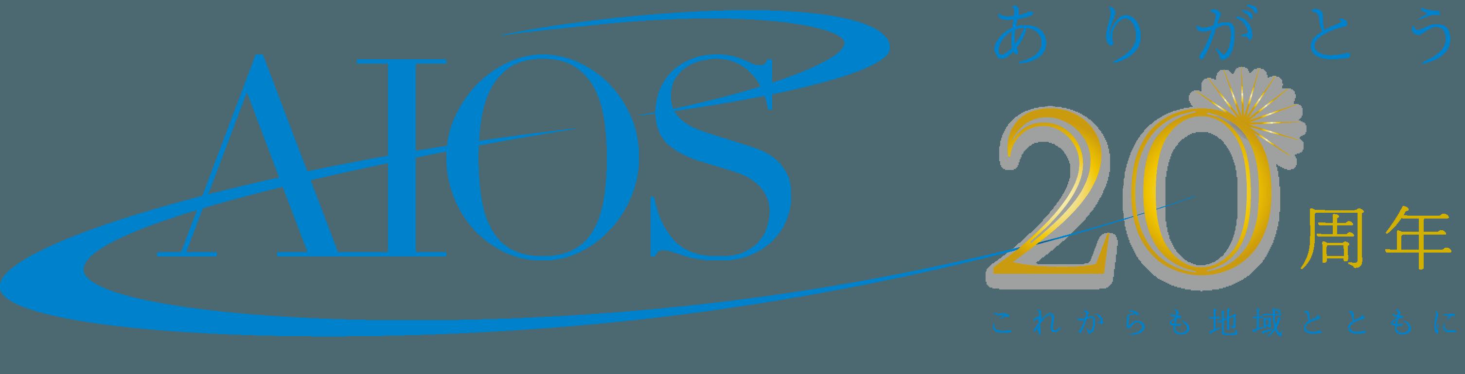 株式会社アイオス - AIOS